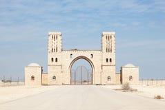 Brama gospodarstwo rolne w pustyni Katar, Środkowy Wschód Obraz Stock