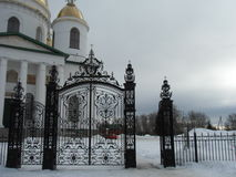 Brama katedra Obrazy Royalty Free