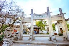 Brama Lan Su chińczyka ogród (Portlandzki Klasyczny chińczyka ogród fotografia stock