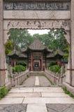 Brama medytacja Zdjęcia Royalty Free