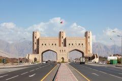 Brama miasteczko Samail, Oman Zdjęcie Royalty Free