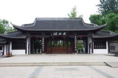 Brama Nikły Zachodni Jezioro w Yangzhou Zdjęcie Royalty Free