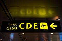 Brama odjazd przy lotniskiem obraz royalty free