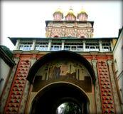 Brama opactwo Zdjęcie Stock