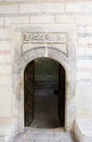 Brama Płytki meczet w Khan pałac, Crimea Zdjęcie Royalty Free