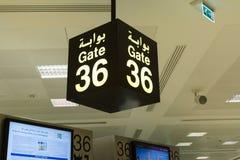 Brama podpisuje wewnątrz lotnisko Obraz Stock