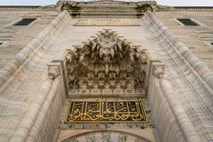 Brama podwórze sułtanu Suleiman meczet, Istanbuł, Turcja obrazy royalty free