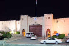 Brama stary miasteczko Nizwa, Oman Zdjęcia Stock