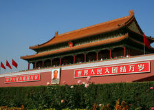 brama Tiananmen Obrazy Royalty Free