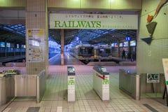 Brama Toyama stacja Japonia Obrazy Stock
