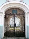 Bramy Święta Rezurekcyjna katedra, Sumy, Ukraina Zdjęcie Royalty Free