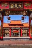 bramy chińska świątynia Zdjęcia Stock