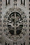 bramy srebro Obrazy Royalty Free
