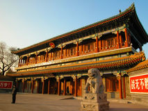 bramy xinhua Zdjęcie Royalty Free
