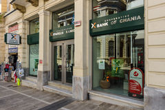 Branch of Bank of Chania Royalty Free Stock Photography
