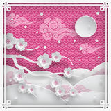 Branch of cherry blossoms. Illustration of branch of cherry blossoms on pink outdoor background with sun and clouds, with oriental vintage pattern frame for vector illustration