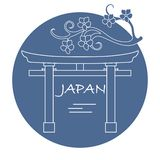 Branch of cherry blossoms and torii, ritual gates. royalty free illustration
