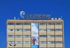 Branch of. KALININGRAD, RUSSIA — SEPTEMBER 11, 2014: Branch of Rostelecom in Kaliningrad Royalty Free Stock Images