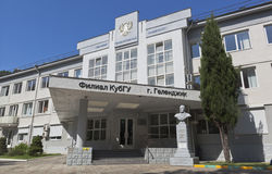 Branch the Kuban State University, and a bust of Petr Arkadyavich Stolypin in Gelendzhik, Krasnodar region, Russia. Gelendzhik, Krasnodar region, Russia - July Stock Images