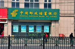 Branch of Postal Savings Bank of China, Shanghai Royalty Free Stock Photos