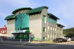 Branch of Sberbank in Belokuriha Royalty Free Stock Image