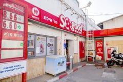 Branch of Sonol Israel and Sogood market. Yafo, Israel - June 10, 2018: Branch of Sonol Israel and Sogood market in Neve Tzedek, Tel Aviv. Sonol is an Israeli stock images