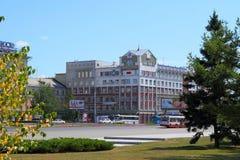 Branche de la correspondance tout-russe financière et économique photos libres de droits
