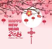 Branches de floraison chinoises de Sakura de fond de nouvelle année image libre de droits