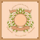Branches of oak with leaves and acorns in the center under the round banner and ribbons Royalty Free Stock Photo