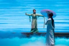 """ branco de Opera""""Madame Snake†da serpente-Kunqu verde Fotos de Stock Royalty Free"""