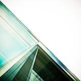 Branco futurista da arquitetura isolado ilustração stock