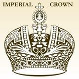 Branco imperial da coroa Imagem de Stock Royalty Free