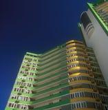 Brand new apartments. Fragment of modern condominium Parkove misto. Kyiv, Ukraine Stock Photo
