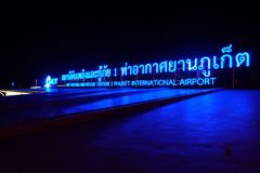 Brandbestrijding en redding post in de internationale luchthaven van Phuket, Thailand royalty-vrije stock foto