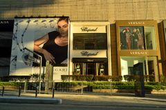 Branded Billboard at Shopping Mall Royalty Free Stock Images