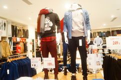brandnames som clothing copyrighten inget objektlager Royaltyfria Bilder
