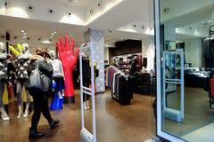 brandnames target121_1_ prawo autorskie przedmiota żadny sklep Obraz Royalty Free