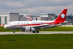 Brandnew Aerobus A31 Obrazy Stock