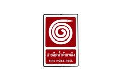brandposttecken Royaltyfria Foton