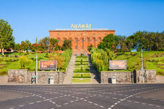 Brandy factory, Yerevan. YEREVAN, ARMENIA - SEPTEMBER 29, 2015: Yerevan Brandy Company Ararat is the leading enterprise of Armenia for the production of Royalty Free Stock Photo