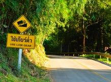 brant varning för vägmärke royaltyfria bilder