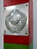 Brasão da União Soviética no posto fronteiriço velho Imagem de Stock