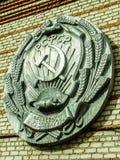 A brasão do RSFSR em uma construção velha na cidade de Medyn, região de Kaluga (Rússia) Fotos de Stock