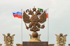 Brasão Rússia foto de stock