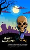 Bras mort de vampires de tête de crâne de prise de main de zombi de illustration libre de droits