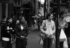 ¡ Brasil de Curitiba Paranà Fotografia de Stock