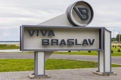 Braslav, Беларусь 16-ое июля 2017: Официальные Sig логотипа и направления Стоковое Изображение