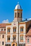 brasov βυζαντινός πύργος της Ρ&omicro στοκ φωτογραφία