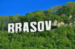 Brasov city in volumetric letters royalty free stock photo