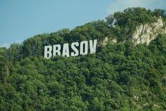 Brasov gränsmärke Arkivfoton
